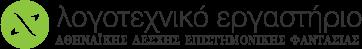 Λογοτεχνικό Εργαστήριο ΑΛΕΦ Λογότυπο